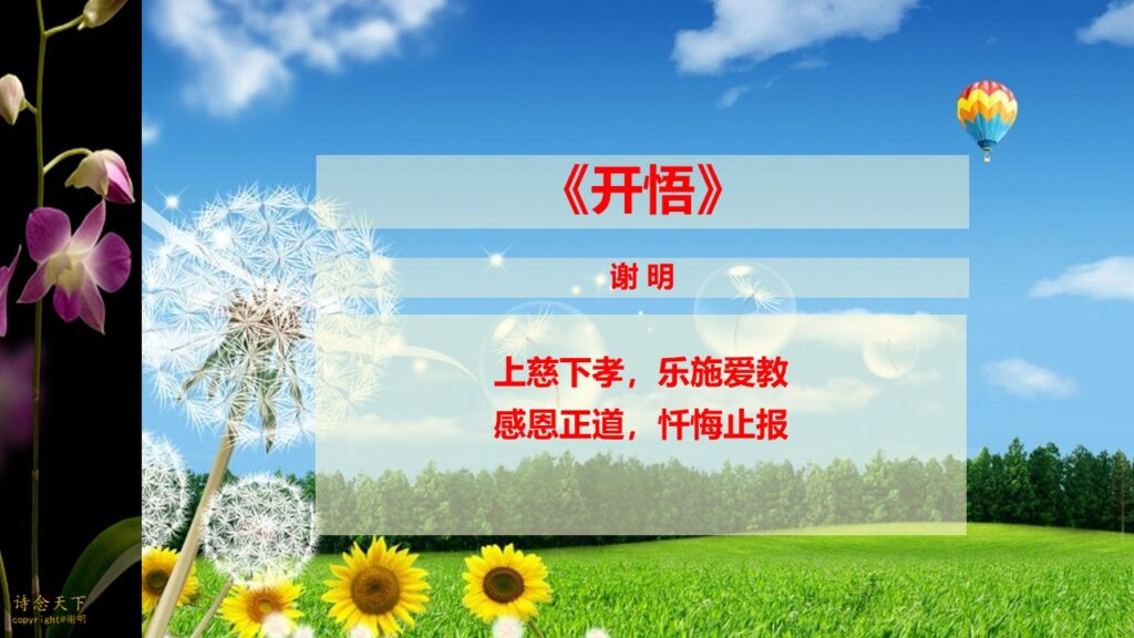 This image has an empty alt attribute; its file name is 幻灯片237-1-1024x576.jpg